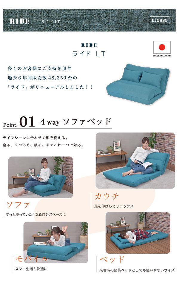 3WAY リクライニング ソファーベッド/カウチソファー 【スモークグレー】 シングルサイズ 日本製 『RIDE-LT』