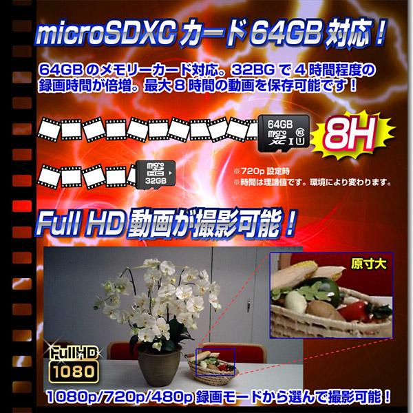 【小型カメラ】モバイル充電器型ビデオカメラ(匠...の説明画像4