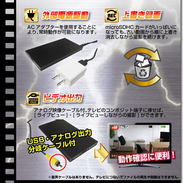 【小型カメラ】モバイル充電器型ビデオカメラ(匠...の説明画像6