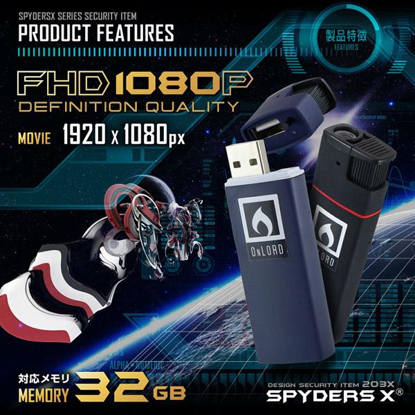 【防犯用】隠しカメラライター型 スパイカメラ スパイダーズX (A-540N) ネイビー 1080P 電熱コイル式 バイブレーション  - 商品画像