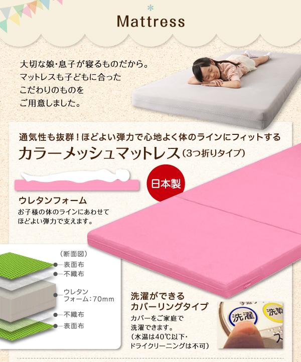 子どもが喜ぶ・棚・コンセント付ロータイプ二段ベッドmyspaマイスペ