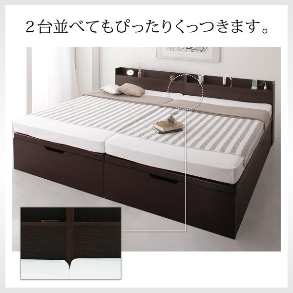 すのこベッド 国産頑丈すのこ跳ね上げ式大容量収納ベッド【long force】ロングフォルス画像12
