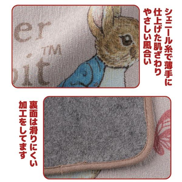 【ピーターラビット】 トイレマット/トイレ用品...の説明画像3