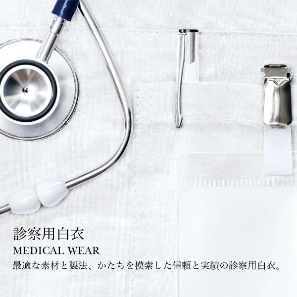 診察衣/白衣 【女子用 ダブル/5Lサイズ】 ...の説明画像1