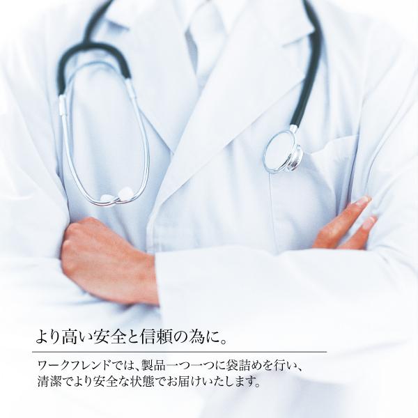 診察衣/白衣 【女子用 ダブル/5Lサイズ】 ...の説明画像3