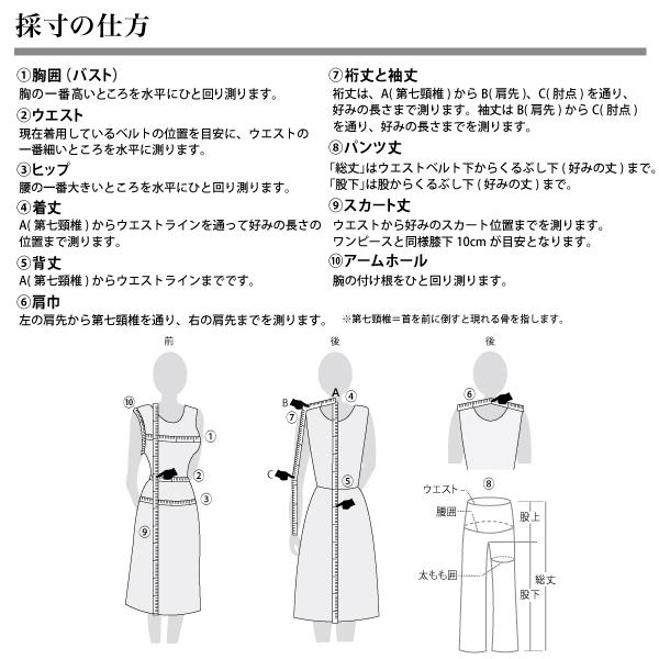 診察衣/白衣 【女子用 ダブル/5Lサイズ】 ...の説明画像7