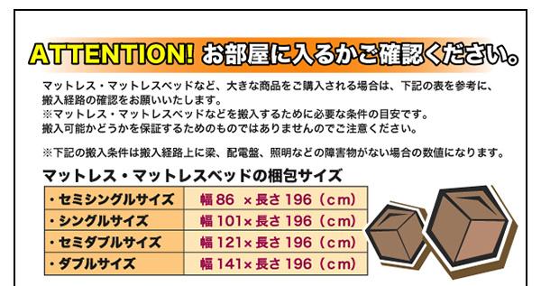 棚・コンセント付き収納ベッド【MONO-BED】モノ・ベッド