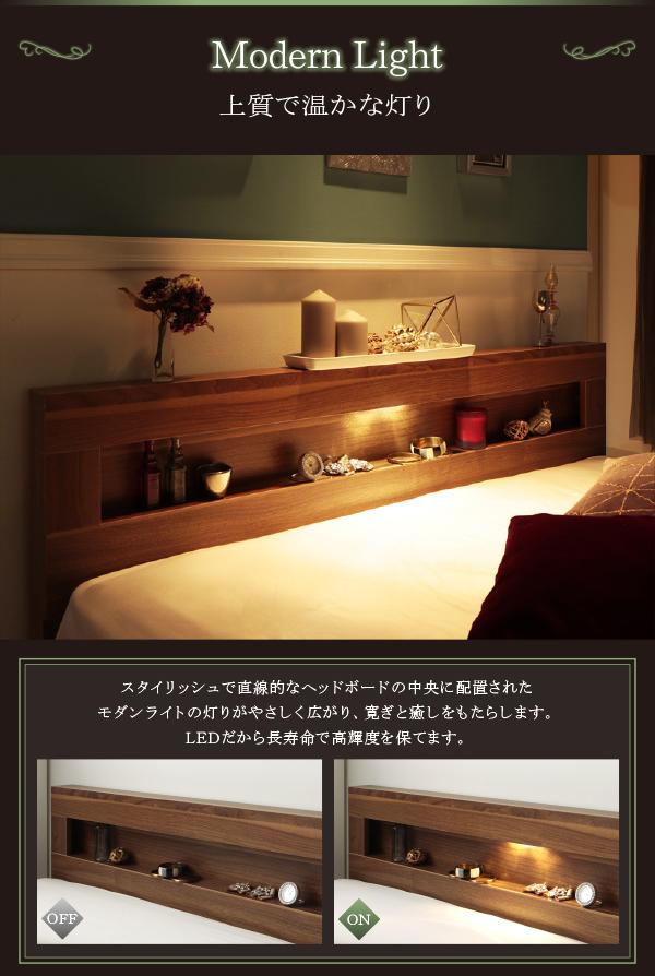 LEDライト・コンセント付き収納ベッド【Ultimus】ウルティムス