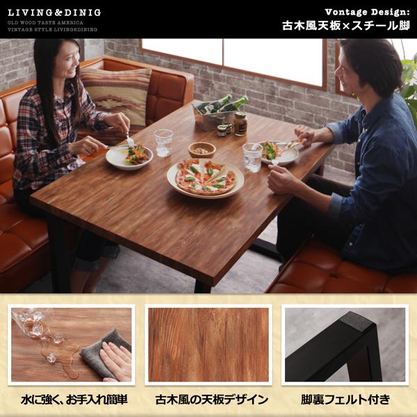 おすすめ!古木風 ヴィンテージ アメリカンスタイル ソファーダイニングテーブルセット【99】ダブルナイン画像10