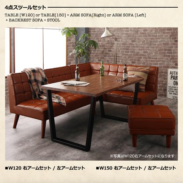 おすすめ!古木風 ヴィンテージ アメリカンスタイル ソファーダイニングテーブルセット【99】ダブルナイン画像12