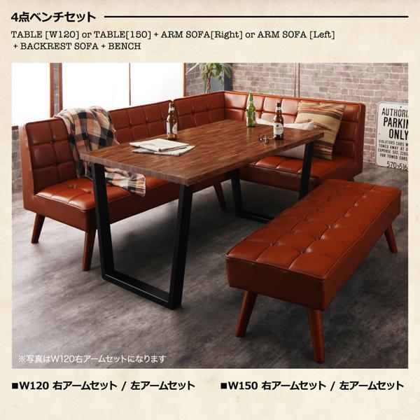 おすすめ!古木風 ヴィンテージ アメリカンスタイル ソファーダイニングテーブルセット【99】ダブルナイン画像13