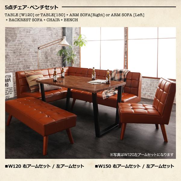 おすすめ!古木風 ヴィンテージ アメリカンスタイル ソファーダイニングテーブルセット【99】ダブルナイン画像15