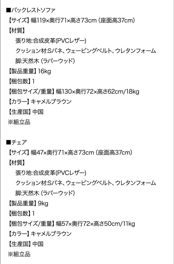 おすすめ!古木風 ヴィンテージ アメリカンスタイル ソファーダイニングテーブルセット【99】ダブルナイン画像22