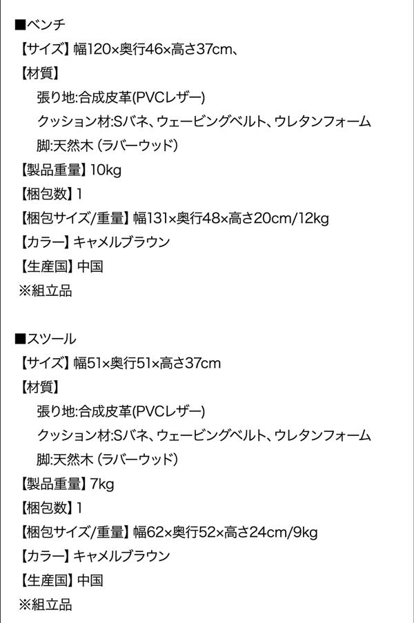 おすすめ!古木風 ヴィンテージ アメリカンスタイル ソファーダイニングテーブルセット【99】ダブルナイン画像23