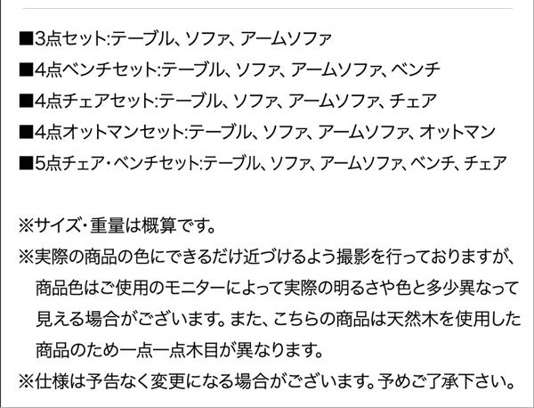 おすすめ!古木風 ヴィンテージ アメリカンスタイル ソファーダイニングテーブルセット【99】ダブルナイン画像24