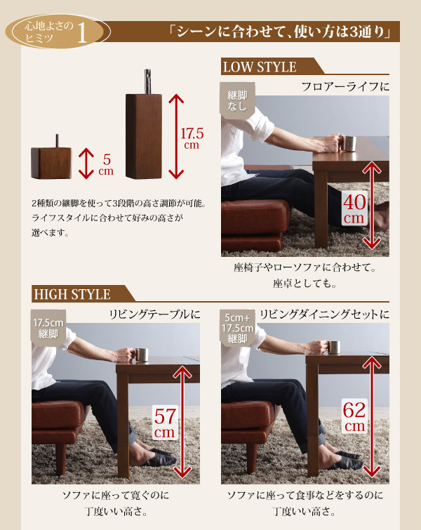 おすすめ!こたつもソファも高さ調節 アーバンモダン ソファーダイニングテーブルセット【Jurald】ジュラルド画像14