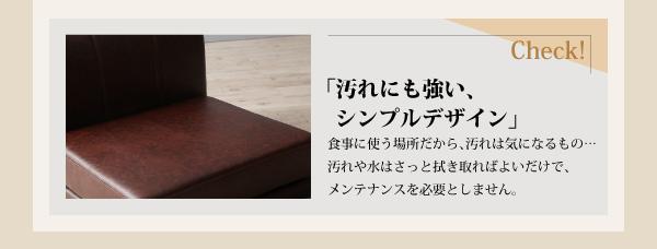 おすすめ!こたつもソファも高さ調節 アーバンモダン ソファーダイニングテーブルセット【Jurald】ジュラルド画像19