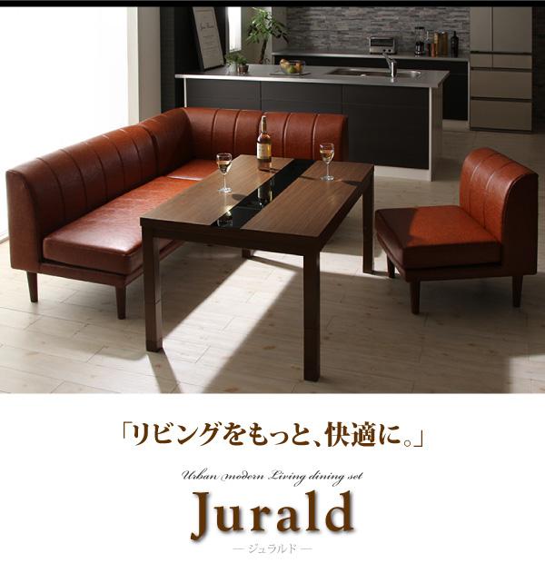 おすすめ!こたつもソファも高さ調節 アーバンモダン ソファーダイニングテーブルセット【Jurald】ジュラルド画像27