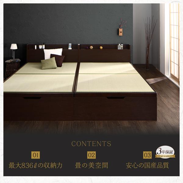 大容量収納・日本製棚付きガス圧式跳ね上げ畳ベッド【結葉】ユイハ