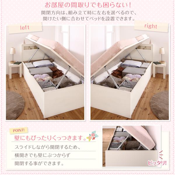 小さな部屋に合うショート丈収納ベッド【Odette】オデット