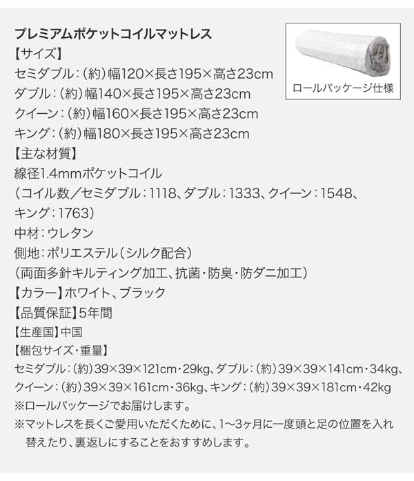 すのこ風デザイン モダンデザインローベッド【Masterpiece】マスターピース画像36