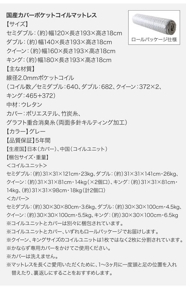 すのこ風デザイン モダンデザインローベッド【Masterpiece】マスターピース画像37