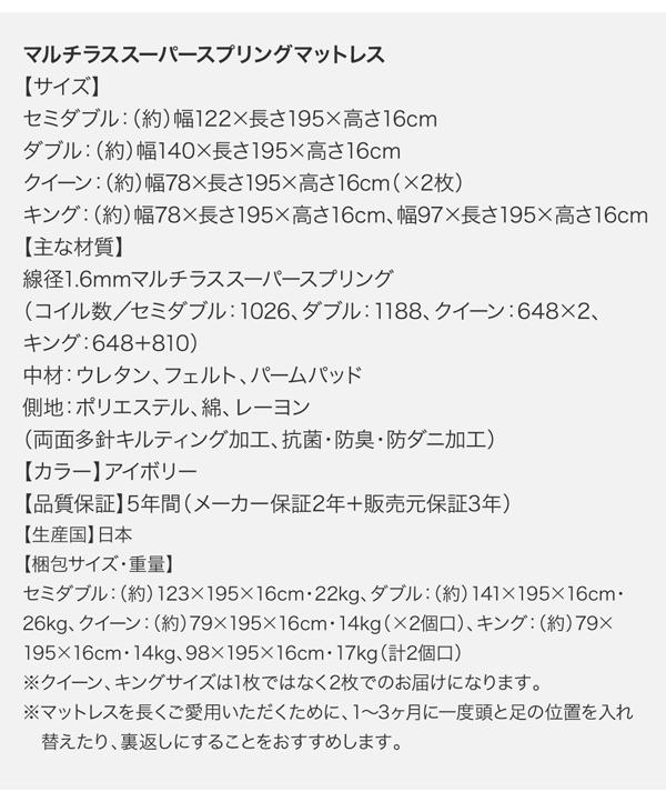 すのこ風デザイン モダンデザインローベッド【Masterpiece】マスターピース画像38