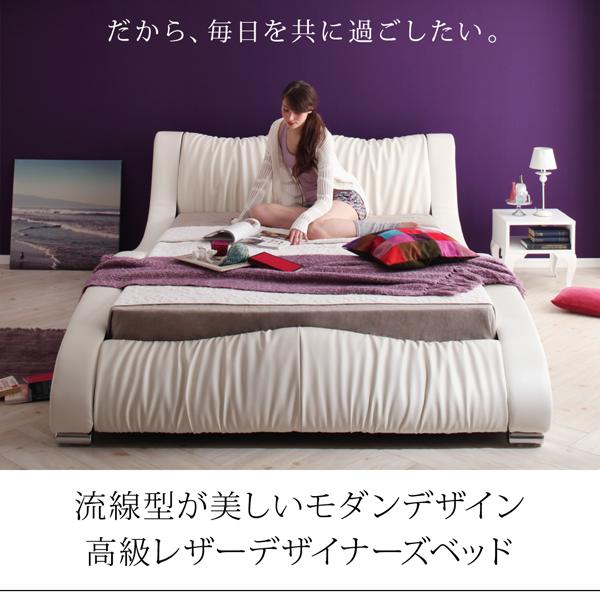 【フロアベッド】モダンデザイン・高級レザー・デザイナーズベッド【Fortuna】フォルトゥナ