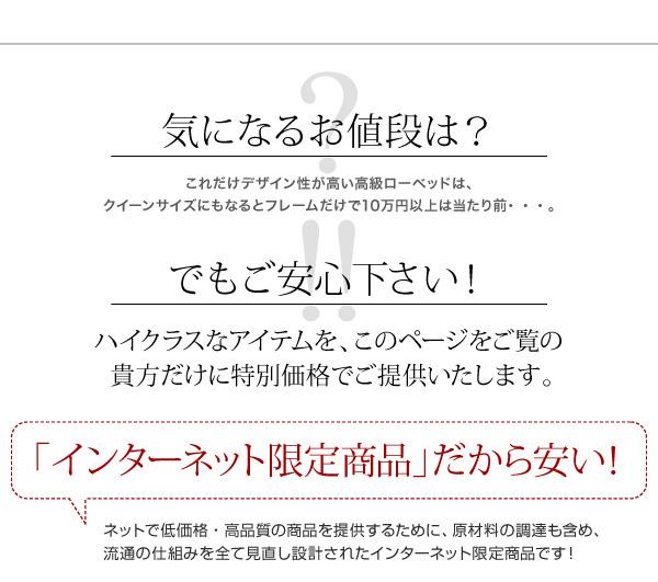 モダンデザインローベッド【FRANCLIN】フランクリン