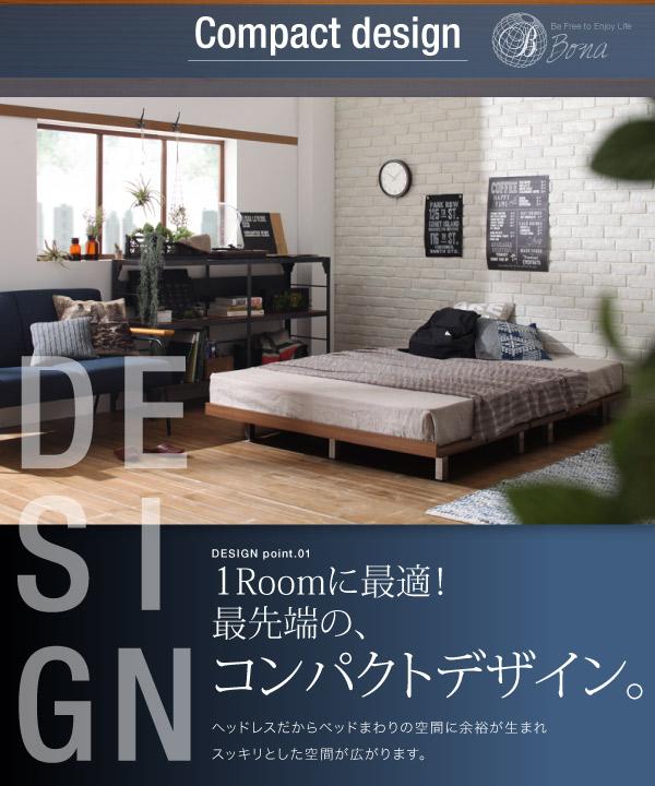 すのこデザイン ローベッド デザインボードベッド Bona ボーナ画像05
