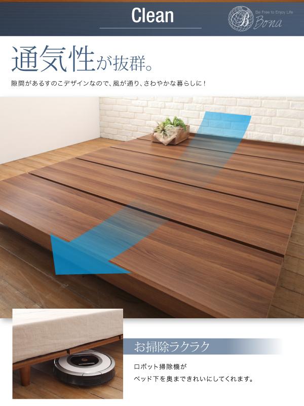 すのこデザイン ローベッド デザインボードベッド Bona ボーナ画像10