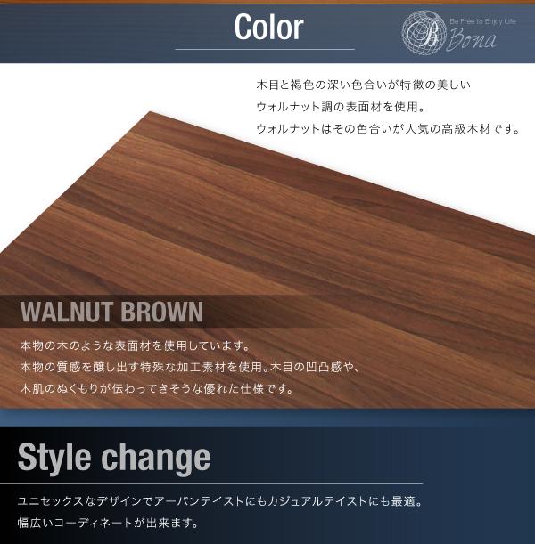 すのこデザイン ローベッド デザインボードベッド Bona ボーナ画像12