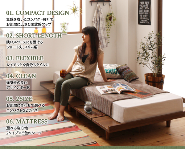 北欧デザイン ショート丈ベッド
