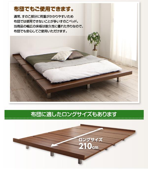頑丈デザインすのこベッド RinForza リンフォルツァ