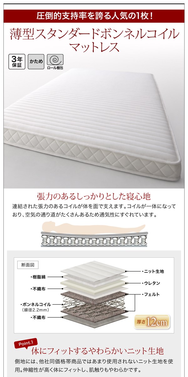 シンプル大容量収納付き跳ね上げ式ベッド【Fermer】フェルマー