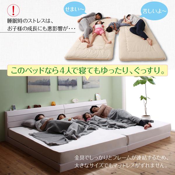 親子で寝られるレザー連結ベッド Familiena ファミリーナ
