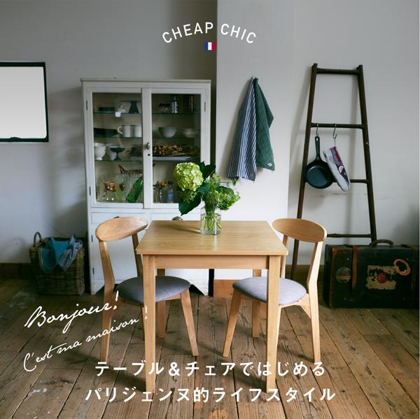 【テーブルなし】 チェア1脚 座面カラー:ブラ...の説明画像1