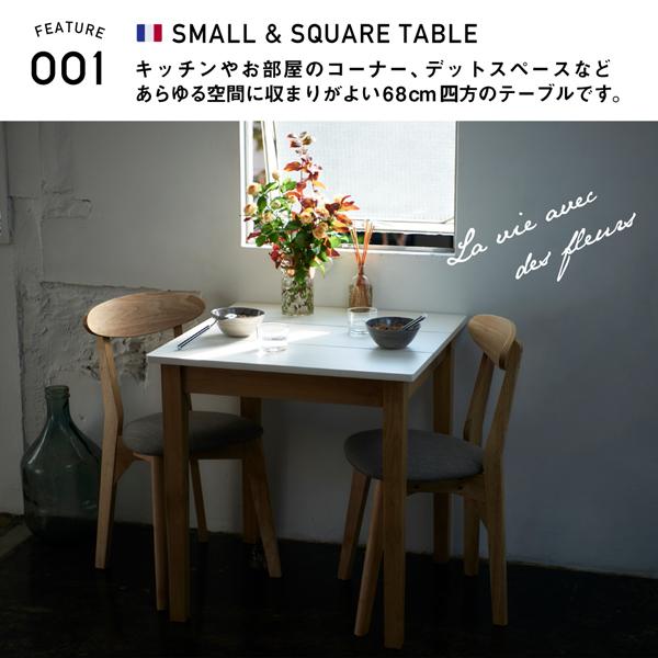 テーブル 幅68cm テーブルカラー:ホワイト...の説明画像3