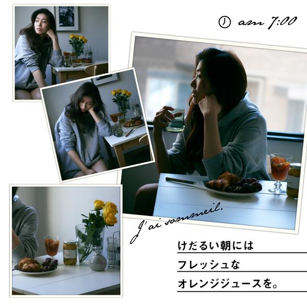 【テーブルなし】 チェア1脚 座面カラー:ブラ...の説明画像5