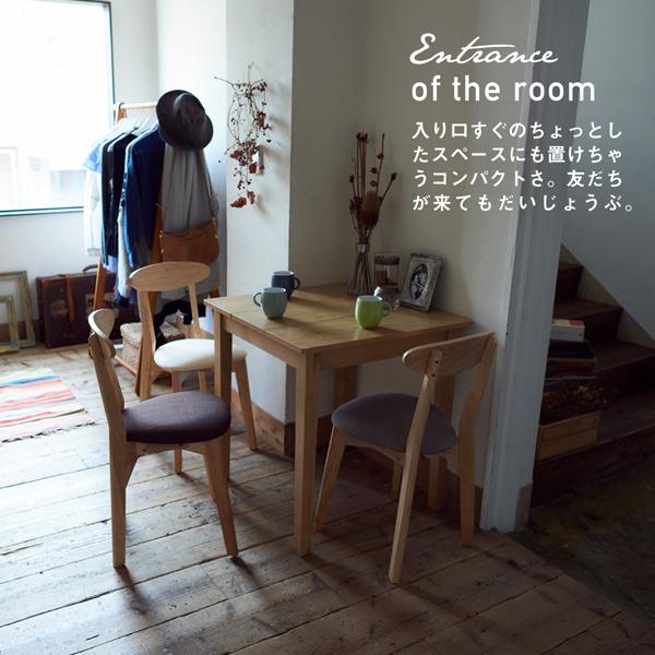【テーブルなし】 チェア1脚 座面カラー:ブラ...の説明画像7