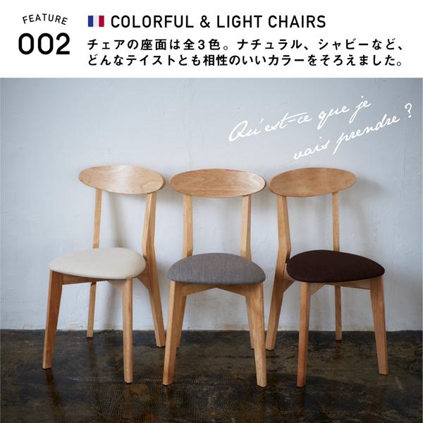 【テーブルなし】 チェア1脚 座面カラー:ブ...の説明画像11