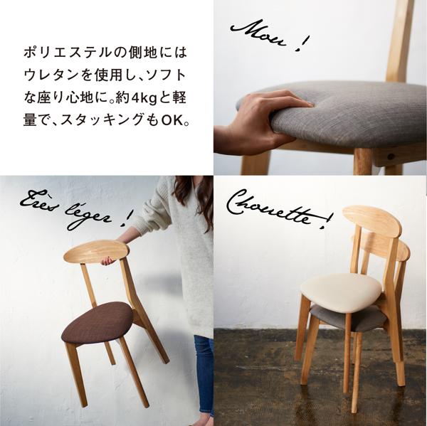 【テーブルなし】 チェア1脚 座面カラー:ブ...の説明画像12