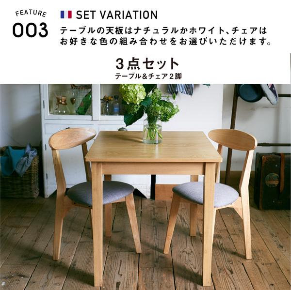 テーブル 幅68cm テーブルカラー:ホワイ...の説明画像13