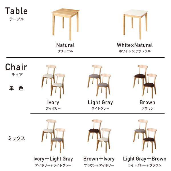 【テーブルなし】 チェア1脚 座面カラー:ブ...の説明画像14