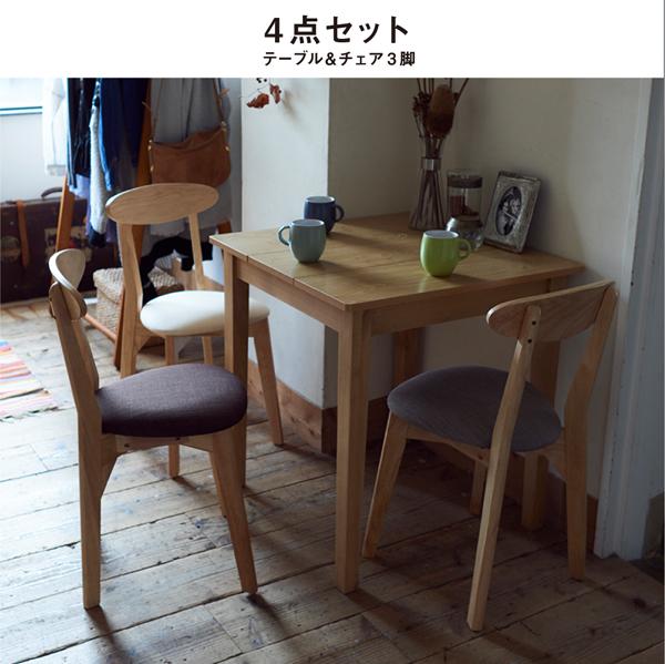 テーブル 幅68cm テーブルカラー:ホワイ...の説明画像15