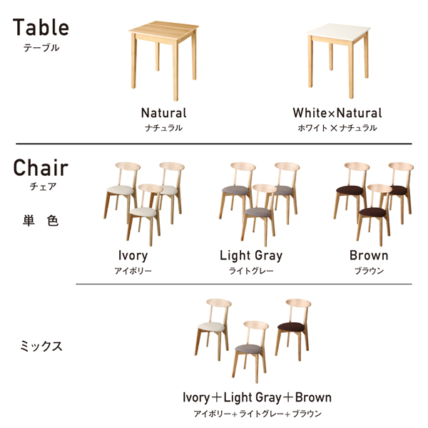 【テーブルなし】 チェア1脚 座面カラー:ブ...の説明画像16