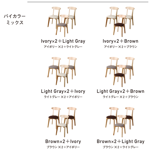 【テーブルなし】 チェア1脚 座面カラー:ブ...の説明画像17