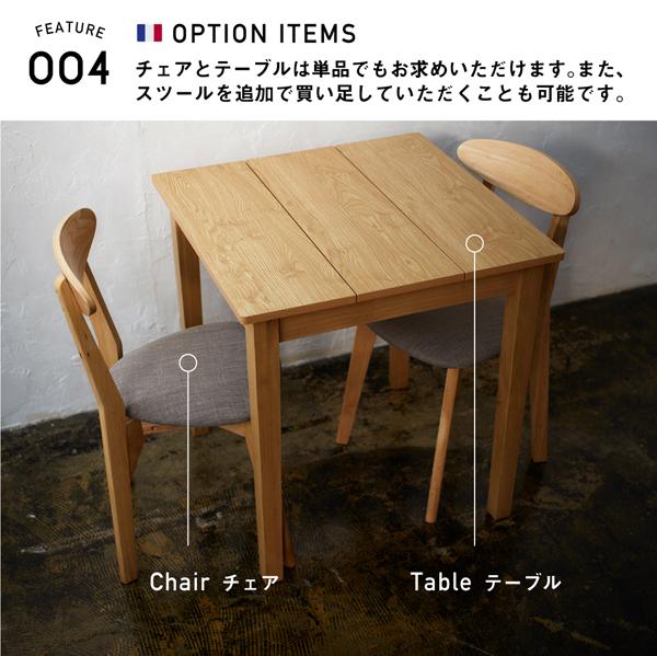 【テーブルなし】 チェア1脚 座面カラー:ブ...の説明画像18