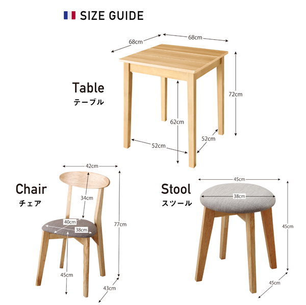 【テーブルなし】 チェア1脚 座面カラー:ブ...の説明画像20
