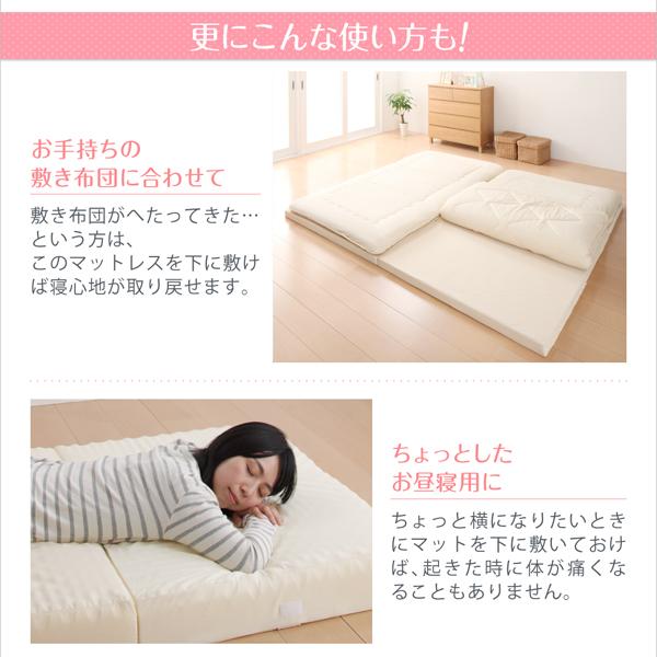厚さが選べる!寝心地も満足なひろびろファミリーマットレス